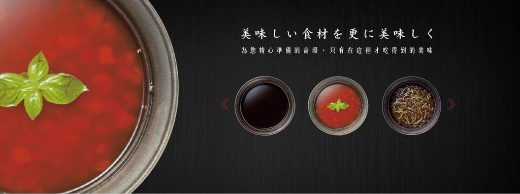 溫野菜 (54).JPG