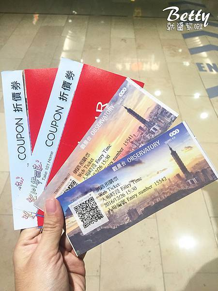 20161226台北101景觀台 (9).jpg