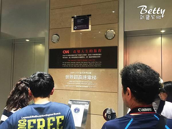 20161226台北101景觀台 (13).jpg