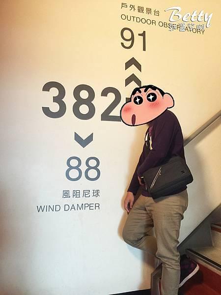 20161226台北101景觀台 (33).jpg
