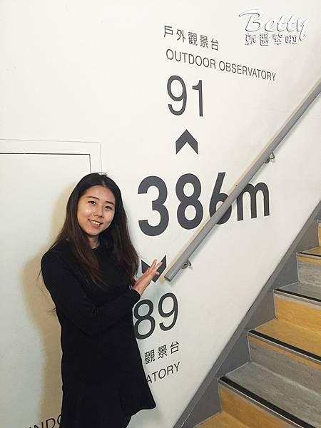 20161226台北101景觀台 (34).jpg