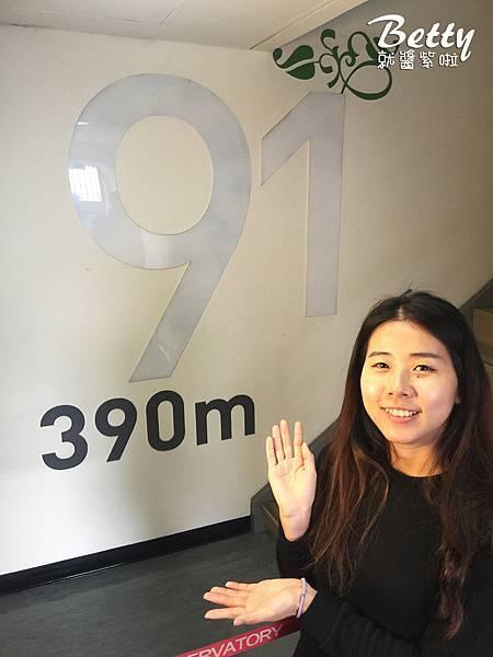 20161226台北101景觀台 (36).jpg