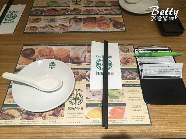 20161230添好運信義店 (2).jpg