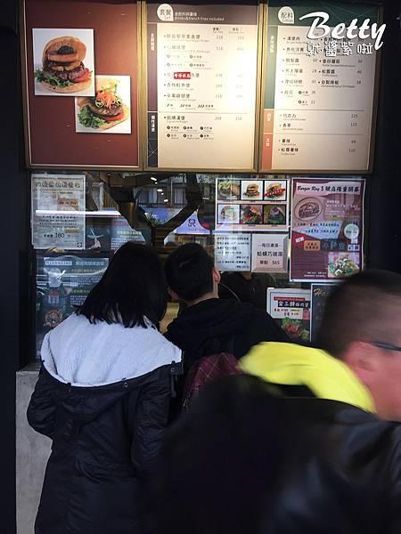 20170115漢堡-士林 (2).jpg