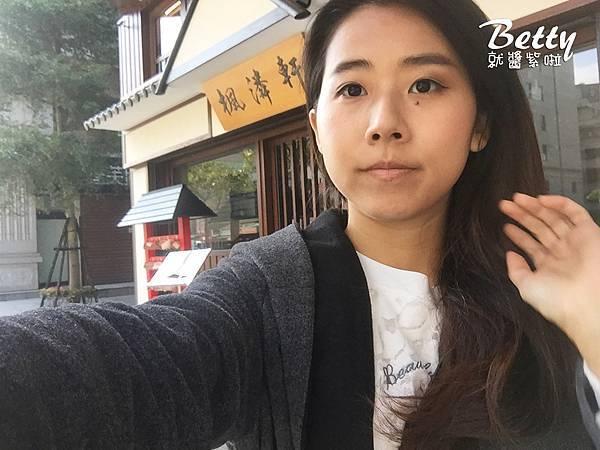 20170122楓潾軒-讚岐烏龍麵 (5).jpg