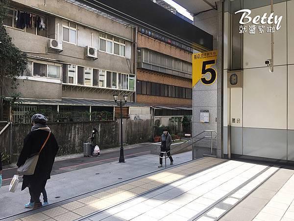 20170122楓潾軒-讚岐烏龍麵 (2).jpg