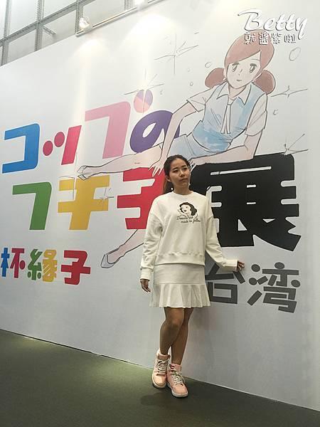 20170128杯緣展 (11).jpg