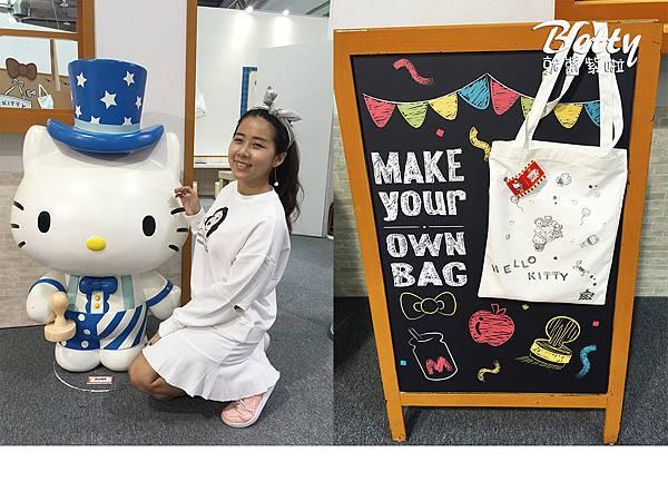 HELLO KITTY GO AROUND!!歡樂嘉年華 (6).jpg