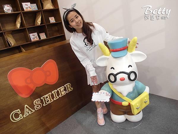 HELLO KITTY GO AROUND!!歡樂嘉年華 (5).jpg