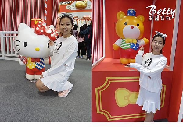 HELLO KITTY GO AROUND!!歡樂嘉年華 (12).jpg