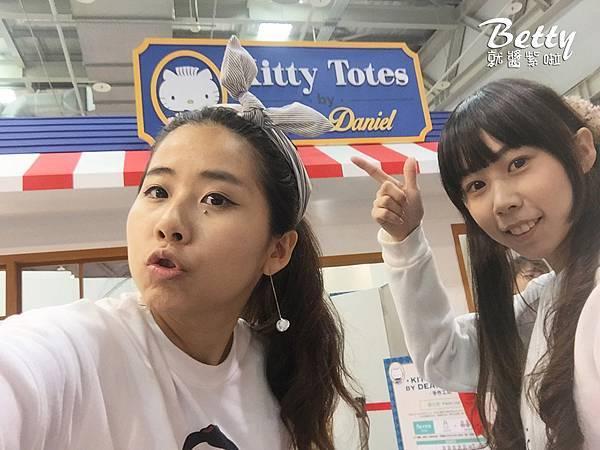 HELLO KITTY GO AROUND!!歡樂嘉年華 (21).jpg