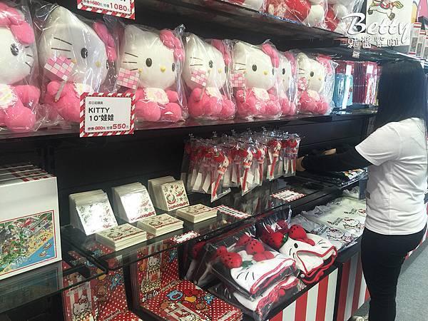HELLO KITTY GO AROUND!!歡樂嘉年華 (37).jpg