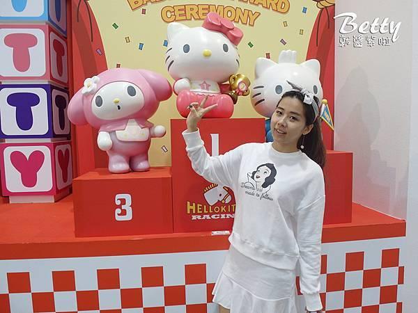 HELLO KITTY GO AROUND!!歡樂嘉年華 (50).jpg