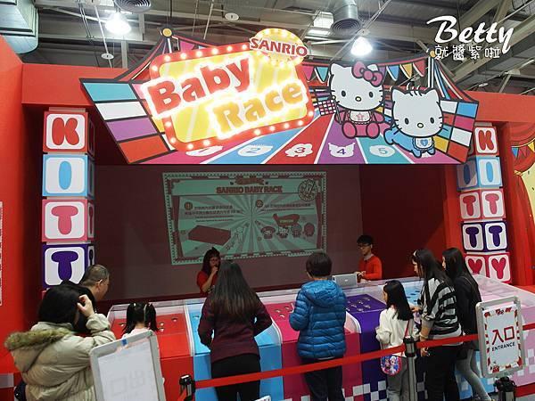 HELLO KITTY GO AROUND!!歡樂嘉年華 (53).jpg