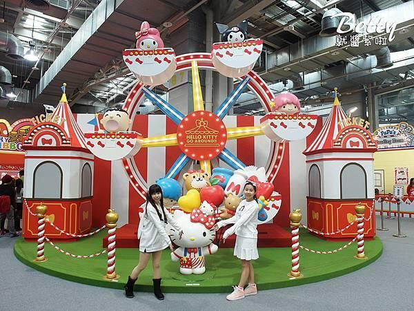 HELLO KITTY GO AROUND!!歡樂嘉年華 (51).jpg