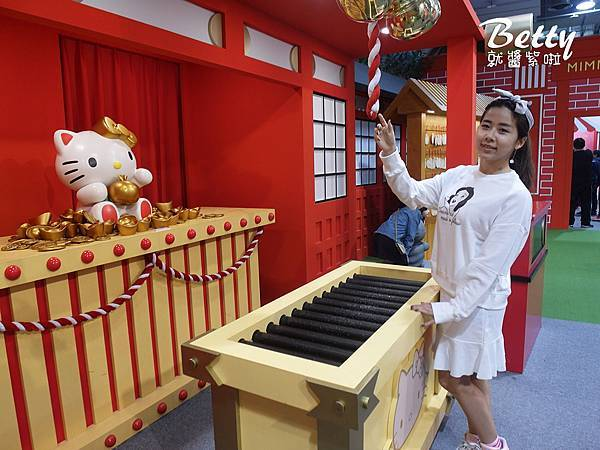 HELLO KITTY GO AROUND!!歡樂嘉年華 (61).jpg