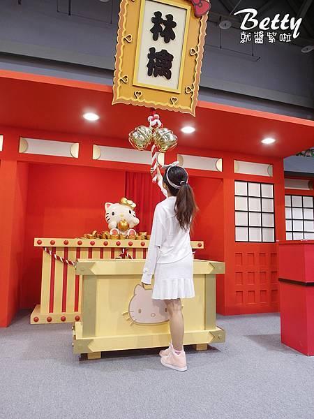 HELLO KITTY GO AROUND!!歡樂嘉年華 (60).jpg