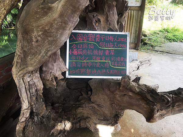 2017013清香休閒農場 (14).jpg