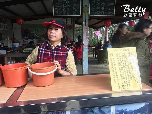 2017013清香休閒農場 (19).jpg