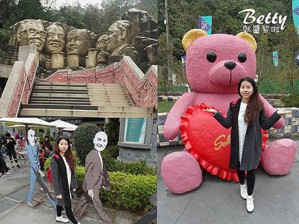 20170225九族文化村+大黑松+餐廳 (3).jpg