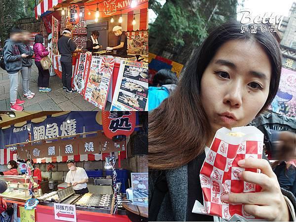 20170225九族文化村+大黑松+餐廳 (7).jpg