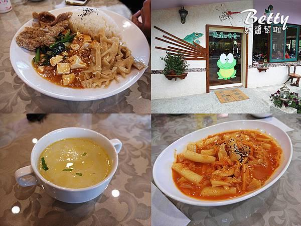 20170225九族文化村+大黑松+餐廳 (9).jpg