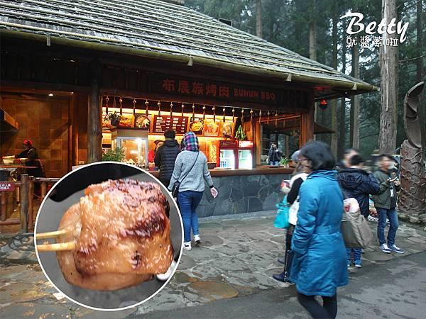 20170225九族文化村+大黑松+餐廳 (17).jpg