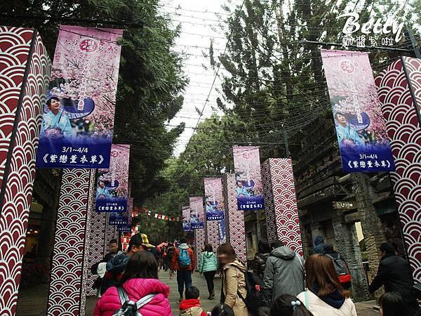 20170225九族文化村+大黑松+餐廳 (38).jpg