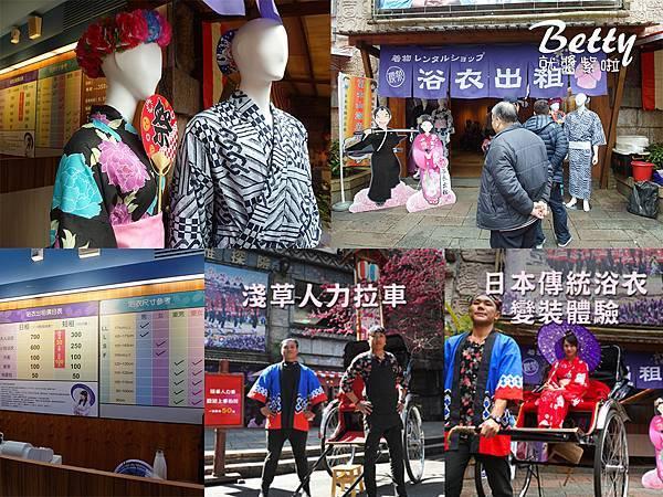 20170225九族文化村+大黑松+餐廳 (58).jpg