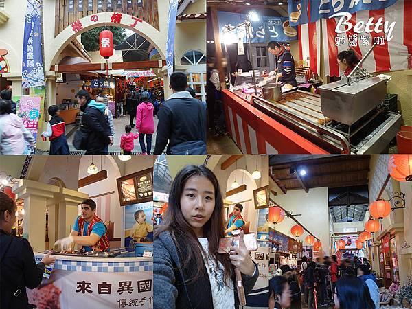 20170225九族文化村+大黑松+餐廳 (55).jpg