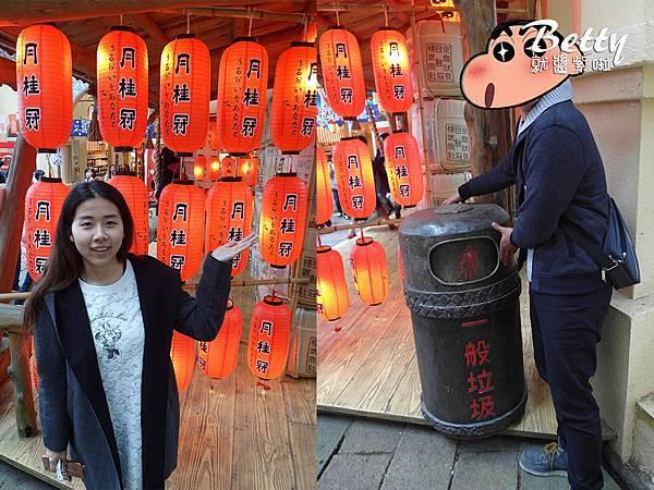 20170225九族文化村+大黑松+餐廳 (57).jpg