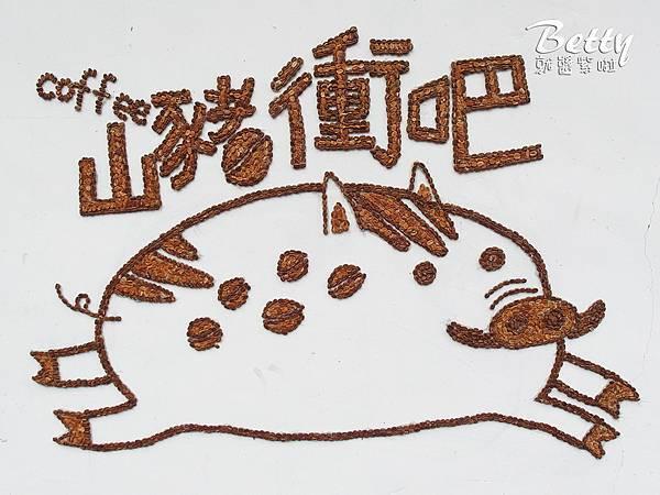 20170225日月星舞民宿 (29).jpg