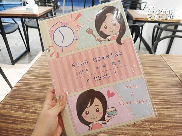 20170412GOOD MORNING輕食%26;咖啡 (9).jpg