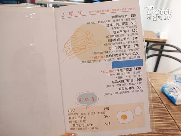 20170412GOOD MORNING輕食%26;咖啡 (10).jpg