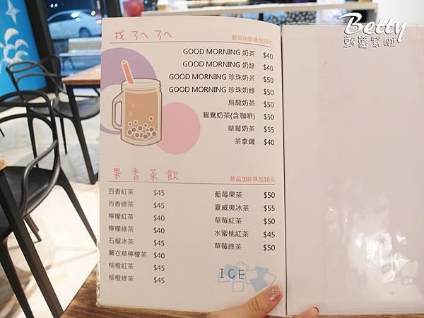 20170412GOOD MORNING輕食%26;咖啡 (13).jpg