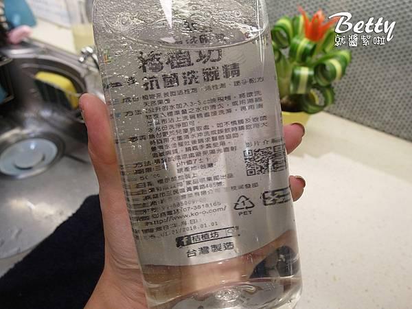 """桔植坊""""抗菌洗碗精"""" (18).jpg"""