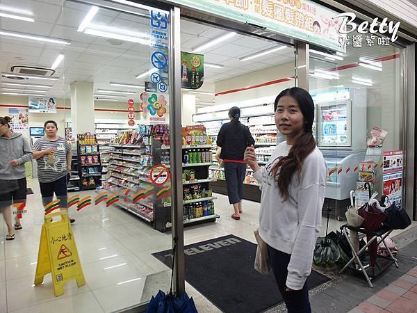 GU網路購物 (8).jpg