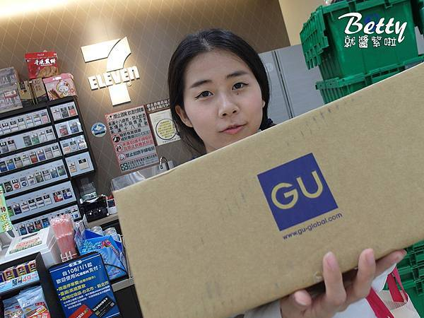 GU網路購物 (10).jpg