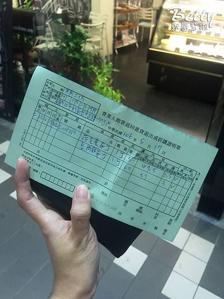 木匠手作(滷肉飯+荷包蛋) (11).jpg