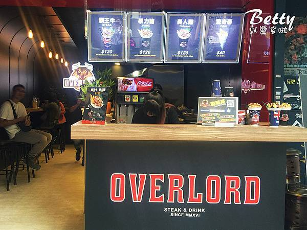 20170520OVERLORD-Taipei-牛排杯 (1).jpg
