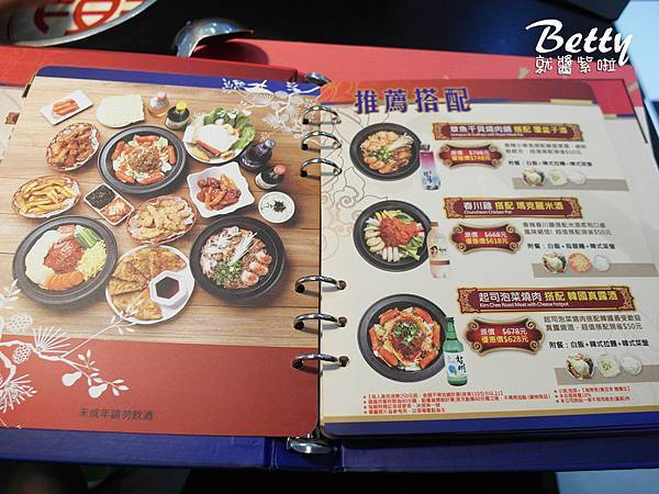 20170617劉振川韓 (5).jpg