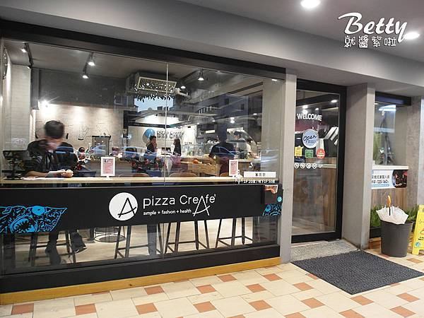 20170630Pizza-CreAfe客意比薩 (3).jpg