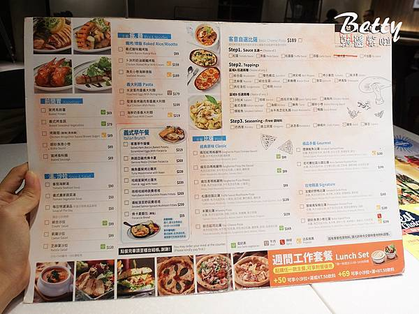 20170630Pizza-CreAfe客意比薩 (9).jpg