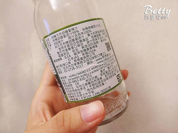20170718VOG農家瑞100%有機天然蔬菜汁 (43).jpg