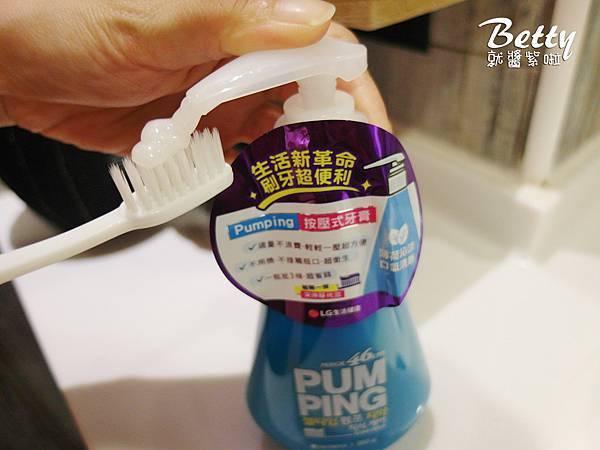 20170719倍麗兒Pumping牙膏 (2).jpg