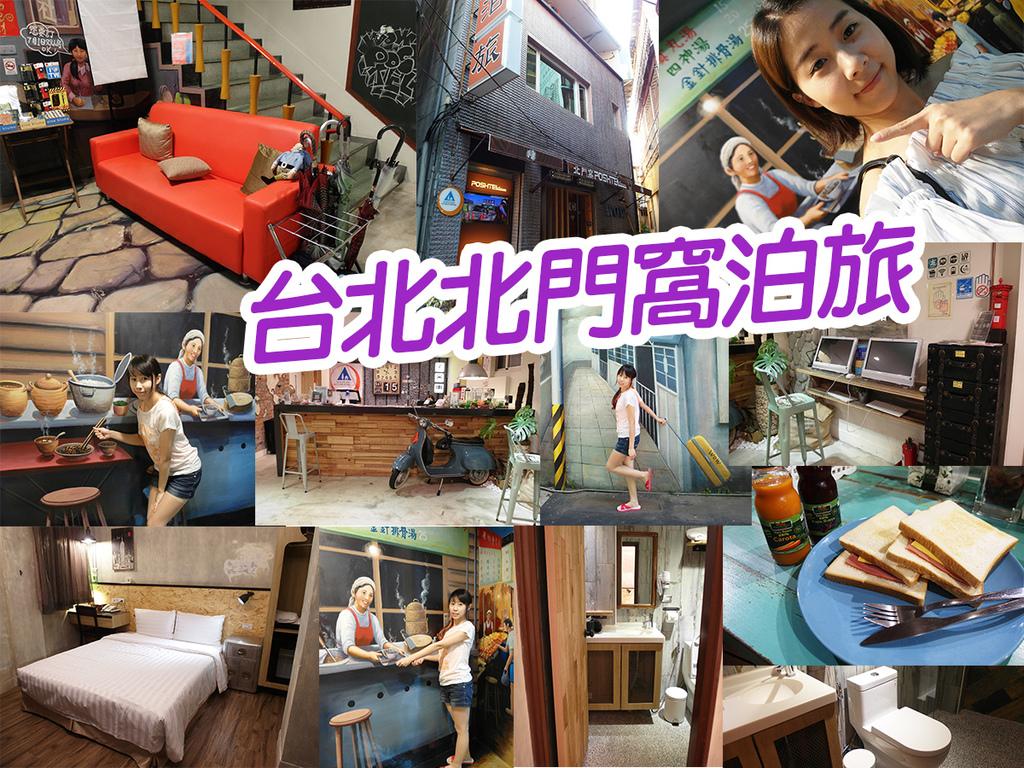 20170717北門窩 (64).jpg