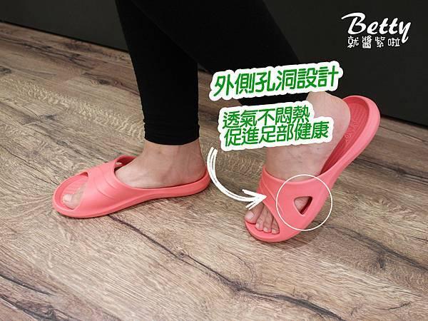 20170802負離子輕便防水家居拖鞋 (12).jpg