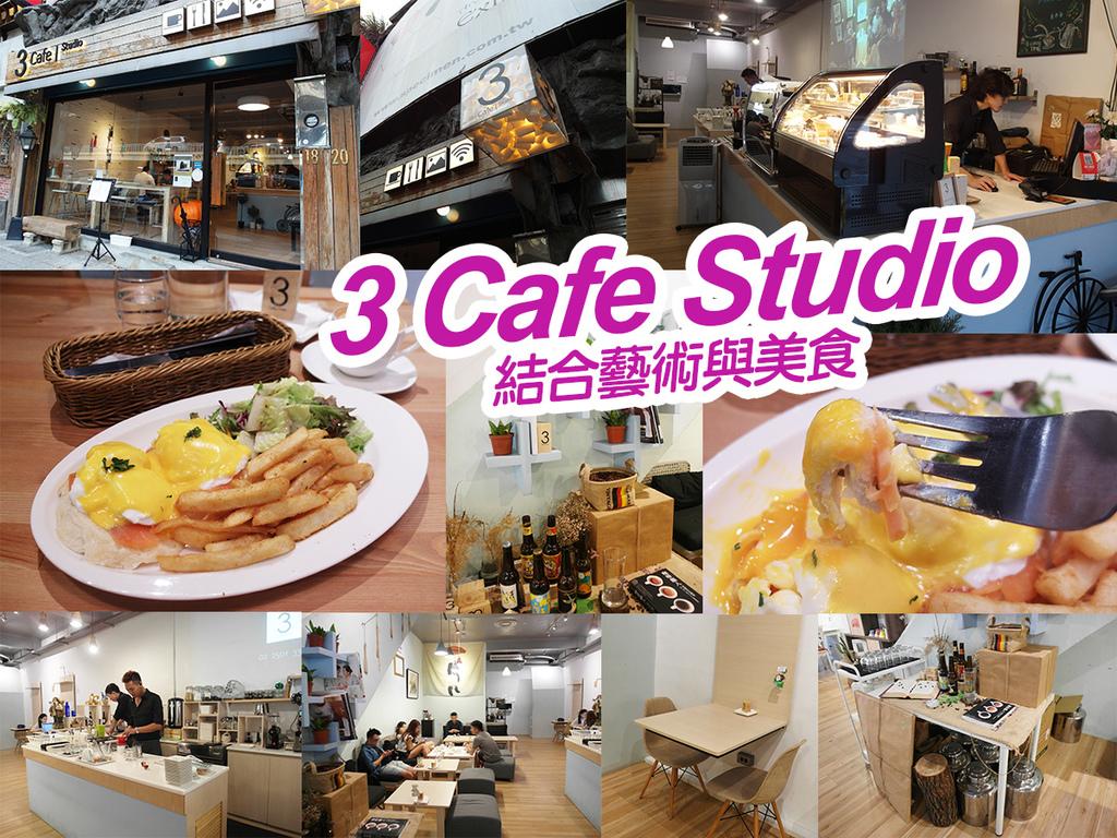 20170629我在3-Cafe-Studio (29).jpg
