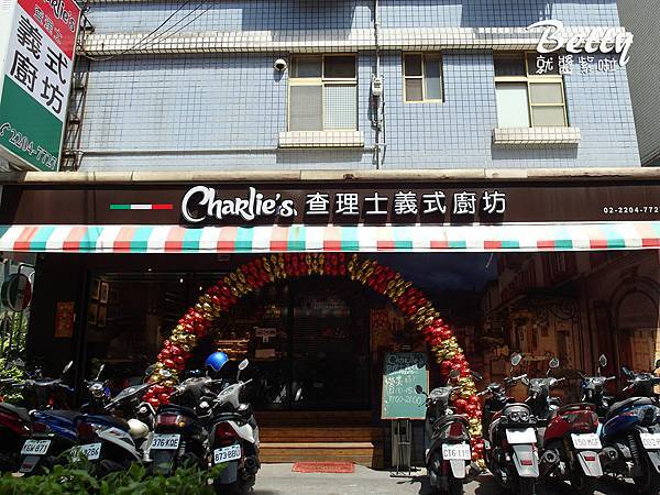 20170715查理士義式廚房 (3).jpg