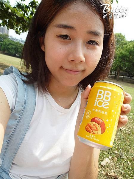 20170901貝思寶兒BBice水果汽泡飲 (5).jpg